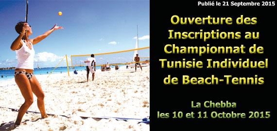 championnat tunisien en direct